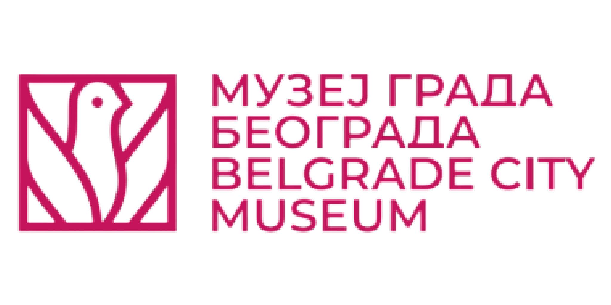 Muzej Logo